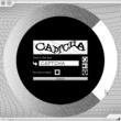 Riki Osawa CAPTCHA