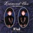Wink Diamond Box