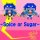 SOMEZO Spice or Sugar feat.音街ウナ