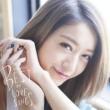 SPICY CHOCOLATE/BENI/Shuta Sueyoshi/HAN-KUN 君のことが好きだったんだ feat. BENI, Shuta Sueyoshi (AAA) & HAN-KUN