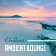Beach Party Chillout Music Ensemble Cafe Couture