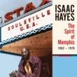 アイザック・ヘイズ The Spirit Of Memphis (1962-1976)