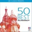 ヴァリアス・アーティスト 50 Best ‐ Rachmaninoff