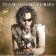 石井 竜也 DIAMOND MEMORIES (Special Edition)