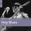 Bukka White I Am in the Heavenly Way