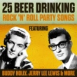 Cliff Richard 25 Beer Drinking Rock 'n' Roll Party Songs
