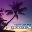 Remarkable Chillout Music Ensemble Verano 2017