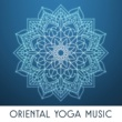Yoga Music Stress Relief