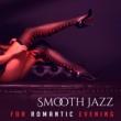 Instrumental Jazz Love Songs Musique pour amoureux
