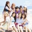 東京パフォーマンスドール  (2014~) Summer Glitter