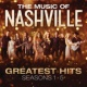 Nashville Cast/Chris Carmack What If I Was Willing (feat.Chris Carmack)