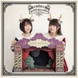 petit milady Eat or Love??