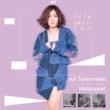 Ice Tamonwan Mai Chai Phror Krai (feat. Madpuppet)