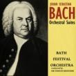 Bath Festival Orchestra&Yehudi Menuhin Suite No. 1 in C Major, BWV 1066: I. Overture