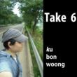 ku bon woong Take 6