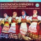 London Symphony Orchestra & Sir Malcolm Sargent Shostakovich: Symphony No. 9 & Lieutenant Kijé Suite (Transferred from the Original Everest Records Master Tapes)