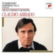 Claudio Abbado Symphony No. 5 in E Minor, Op. 64: III. Valse - Allegro moderato