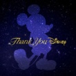 U-KISS Thank You Disney