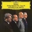 アマデウス弦楽四重奏団 Britten: String Quartet No.3, Op.94 - 1. Duets [Live]