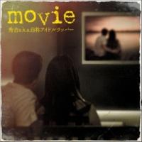秀吉 a.k.a. 自称アイドルラッパー movie