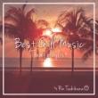 Milestone Treat You Better (Tropical House Remix)