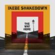 Ikebe Shakedown Supermoon