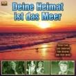 Hildegard Knef Seeräuberjenny