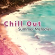 Wonderful Chillout Music Ensemble Sexy Vibrations