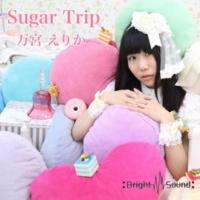 万宮えりか Sugar Trip