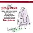 ペーター・シュライアー/アーリン・オジェー/アン・マレー/マリヤーナ・リポヴシェク/アントン・シャリンガー/ライプツィヒ放送合唱団/シュターツカペレ・ドレスデン Bach, J.S.: Mass in B Minor