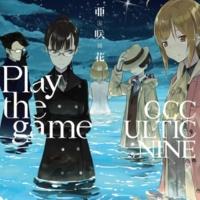 亜咲花 Play the game