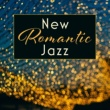 Music for Quiet Moments Musique instrumentale jazz