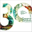 Toots Thielemans 30 Years Blue Flame Records Jazz Fusion Vol.1
