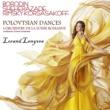 L'Orchestre de la Suisse Romande Scheherazade, Op. 35: II. The Kalendar Prince. Lento - Andantino - Allegro molto - Con moto