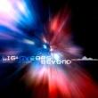 Dynamik Bass System Light Years Beyond