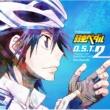 沢田完 TVアニメ「弱虫ペダル」 オリジナルサウンドトラック 2