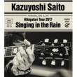 """斉藤 和義 斉藤和義 弾き語りツアー2017 """"雨に歌えば"""" Live at 中野サンプラザ 2017.06.21"""