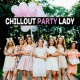 Dj. Juliano BGM Chillout Party Lady - Chillout Music, Party Hits, Dance Floor, Summer Lounge, Pajama Party Music