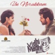 "Ashwin Vinayagamoorthy/Sid Sriram/Chinmayi Un Nerukkam (From ""Vidhi Madhi Ultaa"")"