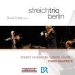 David Lively & Streichtrio Berlin Piano Quartet in A Major, Op. 30: II. Très calme