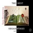 Taras Bourmistrov The Best Organ Works, Vol. 1