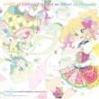 AIKATSU☆STARS! MUSIC of DREAM!!/森のひかりのピルエット(TV Size)(TVアニメ『アイカツスターズ!』2ndシーズン新OPテーマ)