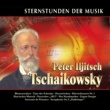 Nemzeti Filharmonikus Zenekar & Ádám Fischer Slavonic March, Op. 31