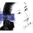 相田翔子 Song Selection ~25th Celebration~