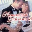 """WDR Rundfunkorchester Köln & Jana Scharkowskaja & Thomas Dewald & Helmuth Froschauer Das Land des Lächelns, Act II: """"Wer hat die Liebe uns ins Herz gesenkt?"""""""