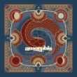 Amorphis Far from the Sun