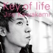 川上次郎 Key of life