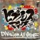 Division All Stars ヒプノシスマイク -Division Rap Battle-