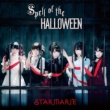 STARMARIE Spell of the Halloween