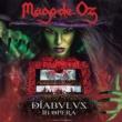Mago De Oz Sinfonía (Intro) [Live Arena Ciudad de México el 6 de mayo de 2017]